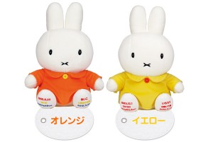 section01_photo01miffy
